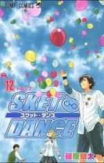 Sket Dance 12