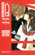 Cosplay Animal 13 Manga