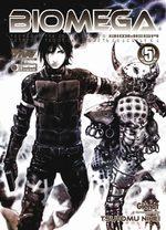 Biomega T.5 Manga
