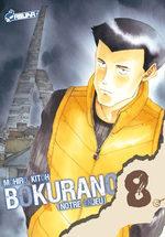 Bokurano 8 Manga