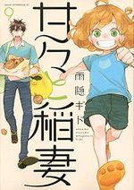 Amaama to Inazuma 9 Manga