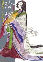 Onmyôji - Celui qui Parle aux Démons 1 Manga