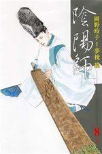Onmyôji - Celui qui Parle aux Démons 8 Manga