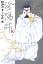 Onmyôji - Celui qui Parle aux Démons 10 Manga