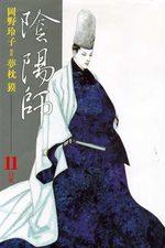 Onmyôji - Celui qui Parle aux Démons 11 Manga
