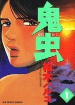 Rivage 1 Manga