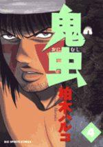 Rivage 4 Manga
