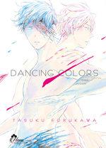 Dancing Colors 1 Manga