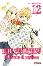 Hibi Chouchou - Edelweiss et Papillons 12 Manga