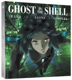 Ghost in the Shell : Stand Alone Complex - Édition ultimate Blu-Ray 1 Produit spécial anime