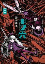 Cavale vers les étoiles 2 Manga