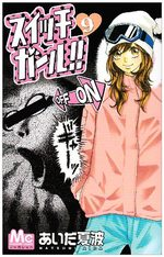 Switch Girl !! 9