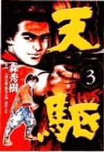 Tengu 3 Manga