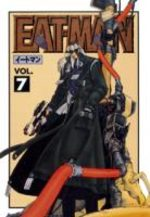 Eat-Man 7 Manga