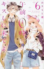 Kiss me at midnight 6 Manga