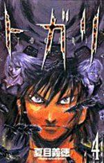 Togari 4 Manga
