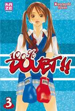100% Doubt !! 3 Manga