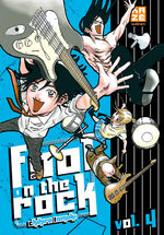 Fool on the Rock T.4 Manga
