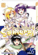 High School  Samurai 5 Manga
