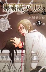 Black Rose Alice 3 Manga
