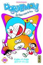 Doraemon 39 Manga