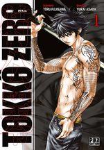 Tokkô Zero 1 Manga