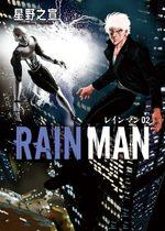 Rain Man 2 Manga