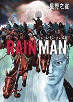 Rain Man 3 Manga