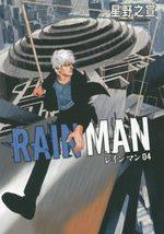 Rain Man 4 Manga