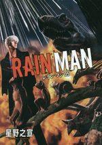 Rain Man 5 Manga