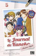 Le journal de Kanoko - Années lycée 5