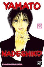 Yamato Nadeshiko 28 Manga