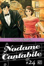 Nodame Cantabile 24