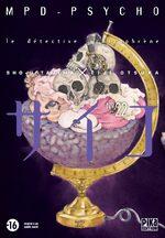 MPD Psycho 22 Manga