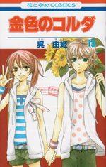 La Corde d'Or 13 Manga