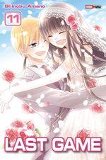 Last Game 11 Manga