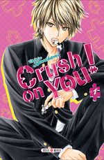 Crush on you! # 1