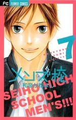 couverture, jaquette Seiho Men's School !! 7