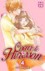 Coeur de hérisson 4 Manga