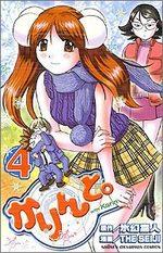 Avec Karine 4 Manga