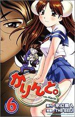 Avec Karine 6 Manga