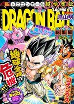 Dragon Ball 17