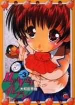 Heaven Eleven 3 Manga