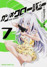 Gun×Clover 7 Manga