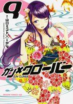 Gun×Clover 9 Manga
