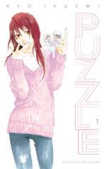 Puzzle 1 Manga