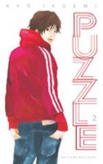 Puzzle 2 Manga