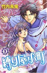 L'Attache Coeurs 3 Manga