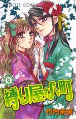 L'Attache Coeurs 4 Manga