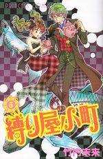 L'Attache Coeurs 5 Manga
